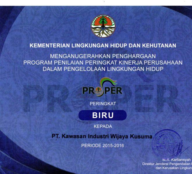 PROPER-2015-2016-e1526264920297