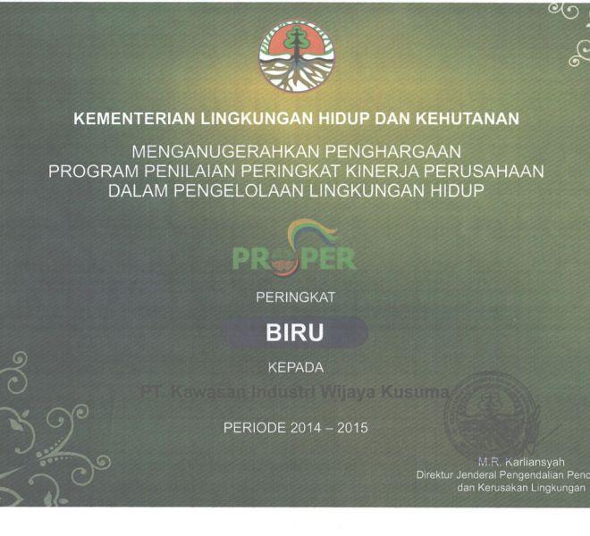 proper-2014-2015-e1526264942991