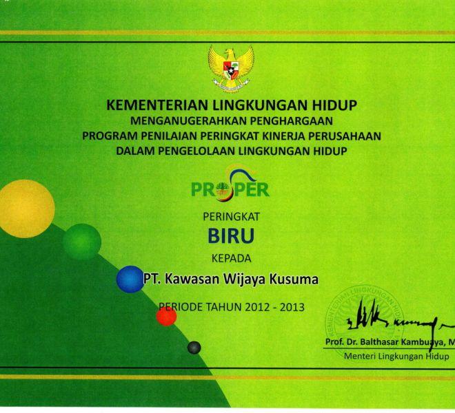 PROPER-2012-2013-e1526264994719